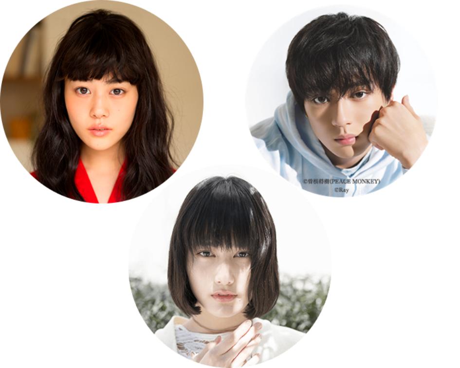 2019年秋、新水曜ドラマ『同期のサクラ』(夜10時から)が日本テレビで10月から放送開始されます。主演は『高畑充希』さんに決定しました。