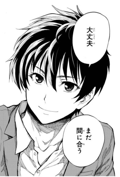 genjitushugiyuushanooukokusaikenki-quote-2