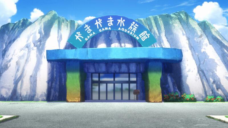 白い砂のアクアトープ 水族館