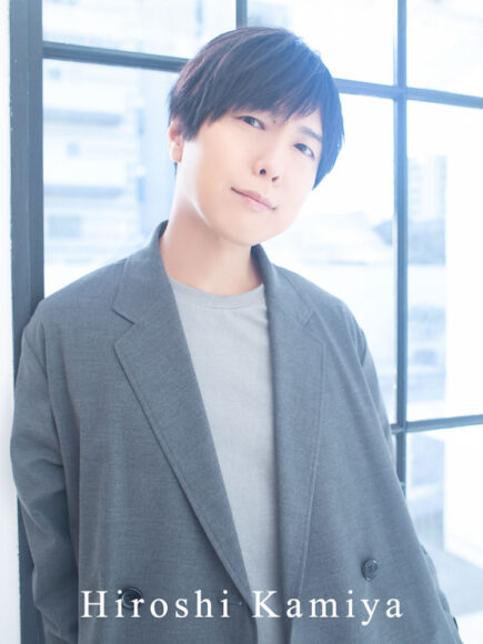 うらみちお兄さんー声優ー神谷浩史