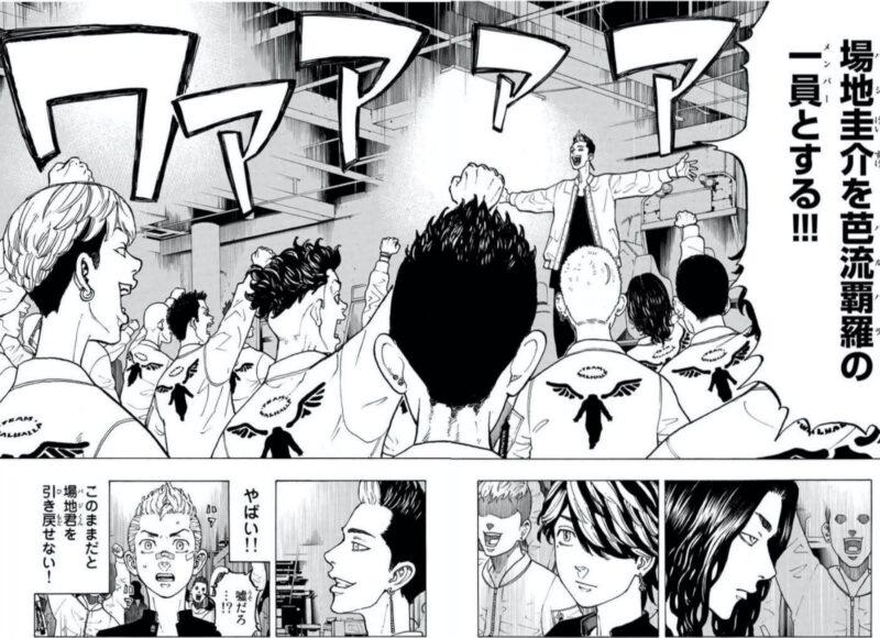 東京リベンジャーズ 漫画 第42話「Once upon a time」−2