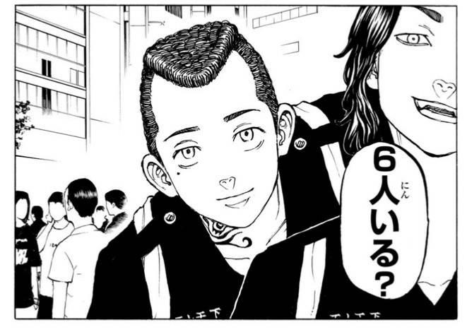 東京リベンジャーズ コミック 5巻 第39話「My buddy」2