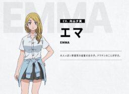 東京リベンジャーズエマは死亡する?アニメの放送はいつ?