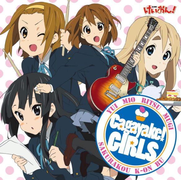 Cagayake! GIRLS amazon