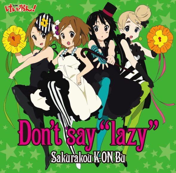 """Don't say """"Lazy"""" amazon"""