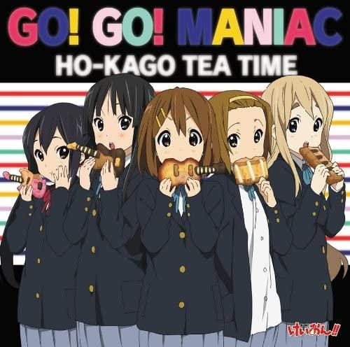 GO! GO! MANIACー購入ページ