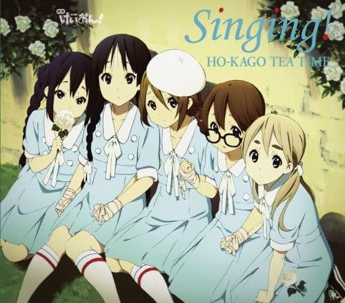 Singing!通常版